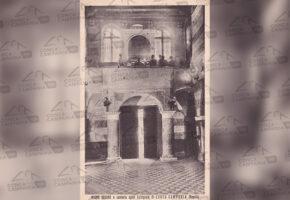 Nuovo Organo Collegiata Conca 1939